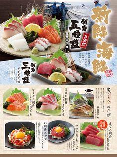 酔虎伝 新鮮・海鮮 Food Menu Template, Restaurant Menu Template, Restaurant Menu Design, Web Design, Food Design, Japanese Restaurant Design, Food Catalog, Food Art Painting, Japanese Menu