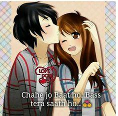 ..bs tm sath ho
