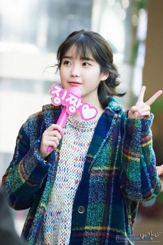 아이유 빅뱅 콘서트 사진, 아이유 실물 후기 :: 아이돌박스 Celebrity List, Iu Fashion, Cute Korean, Thats The Way, Teenager Outfits, Female Singers, Beautiful Gorgeous, Korean Outfits, Her Music