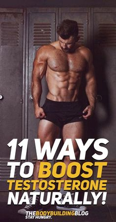 11 Easy Ways To Increase Testosterone Naturally The 11 Ways to Boost Testosterone Naturally! Testosterone is the primary hormone in the body responsible for muscle development, strength and even weight loss. As well as many other health benefits! Increase Testosterone Naturally, Boost Testosterone, Testosterone Production, Best Cardio Workout, Fun Workouts, Exercise Cardio, Workout Men, Mens Fitness Workouts, Men Exercise