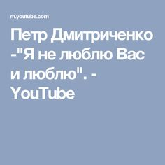 Клава транслейт – ПЛАКАЛА / KAZKA (Кавер на русском ...
