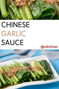 Garlic and ginger are always a good call when it comes to Asian cuisine. Use this garlic sauce to spice up all sorts of creations. If you like your sauces extra thick, just whisk in some cornstarch. Homemade Seasonings, Homemade Sauce, Vegetarian Recipes, Cooking Recipes, Healthy Recipes, Healthy Food, Chinese Garlic Sauce, Chinese Stir Fry, Sauces