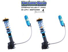 New Fortune Auto Dreadnought Pro Generation 2 Way Coilover System. These are incredible! 2 Way, The Incredibles, News, Life, Autos