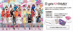E-girls FAMILY OFFICIAL FAN CLUB