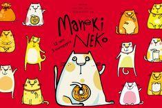 Cute Fat Cats, Book Illustration, Graphic Illustrations, Maneki Neko, Journal Cards, Vector File, School Design, Design Bundles, Free Design