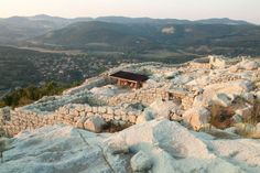 Perperikon | AllDentalTravel.com | Dental Tourism in Bulgaria | Low Cost Dentistry