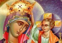 Η δύναμη της Παναγίας, ο Άγιος Πέτρος και μια πανίσχυρη Προσευχή! Orthodox Icons, Princess Zelda, Faith, Blog, Fictional Characters, Beautiful, Youtube, Posts, Paintings