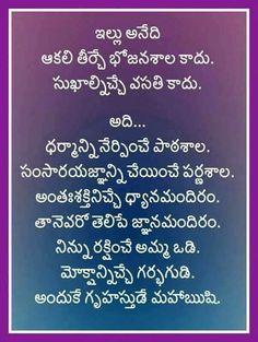 633 Best Telugu Quotes Images In 2019 Telugu People Quotes