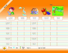 Best representation descriptions: Related searches: Hindi Writing,ABC for the Language Hindi,Greek Handwriting,Hindi Alphabet,Thai Handwrit. Hindi Worksheets, Handwriting Worksheets, Tracing Worksheets, 2 Letter Words, Hindi Language Learning, Hindi Alphabet, Hindi Words, Reading Practice, Writing A Book