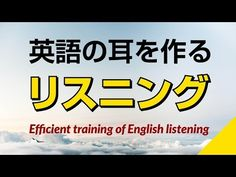 Learn English For Free, Language School, English Study, Youtube, Education, Learning, Favorite Things, Studying, Teaching