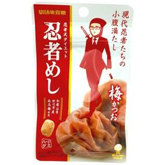 UHA Mikakuto Ninja Meshi Ume Katsuo Japanese Plum Bonito Candy x 10 Bags Japanese Plum, Japanese Snacks, Ninja, Snack Recipes, Chips, Candy, Packaging, Bags, Food