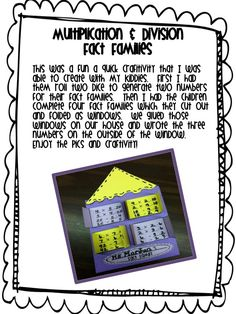 Free multiplication/division fact family craft