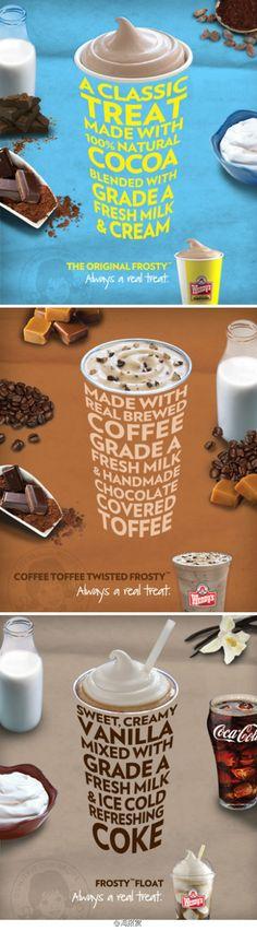 Wendy's Frosty Campaign In-store table decals - Saatchi & Saatchi(组图 共3幅 440x1589)