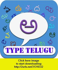 Telugu Keypad - send SMS/E-Mail/Message and update Facebook/Twitter in Telugu, iphone, ipad, ipod touch, itouch, itunes, appstore, torrent, downloads, rapidshare, megaupload, fileserve