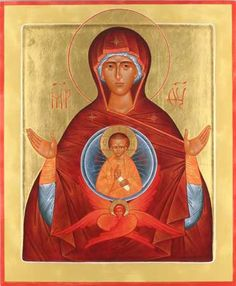 Theotokos - Our Lady of the Sign