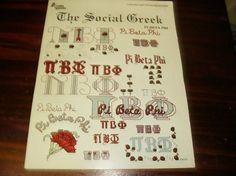 The Social Greek Pi Beta Phi Creative Keepsakes by ClassyStitches