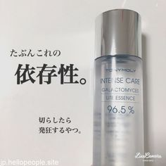 See related links to what you are looking for. K Beauty, Beauty Care, Beauty Skin, Hair Beauty, Body Challenge, Body Makeup, Face And Body, Packaging Design, Nail Polish