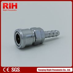 $0.1-1, High-quality C-type quick connector, PH20 model, the main material is Iron nickel plating,