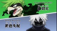 My Hero Academia Memes, Boku No Hero Academia, Class B, Joker, Seasons, Movie Posters, Anime, Fictional Characters, Art