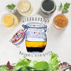 12 สูตรน้ำสลัดยอดนิยม Thai Recipes, Clean Recipes, Salad Recipes, Cooking Recipes, Healthy Recipes, Easy Cooking, Healthy Food, Best Thai Food, Salad Cream
