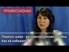 Галина Балановская - YouTube - YouTube