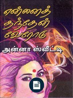 Free Books To Read, Free Pdf Books, Free Ebooks, Read Novels Online, Books Online, Novel Wattpad, Romantic Novels To Read, Classic Books, Anna