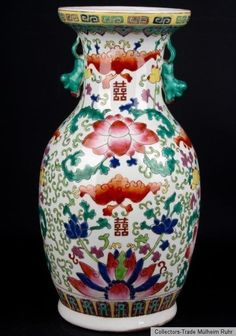 China 20. Jh. A Chinese Famille Rose Style Baluster Vase - Vaso Cinese Chinois