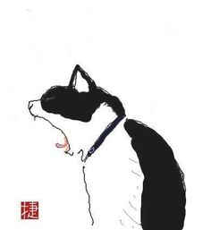 simple japanese watercolour and ink illustration print Shozo Ozaki cat Japan Illustration, Cute Cat Illustration, Collage Illustration, Japanese Cat, Ink Illustrations, Cat Drawing, Cat Love, Crazy Cats, Cat Art