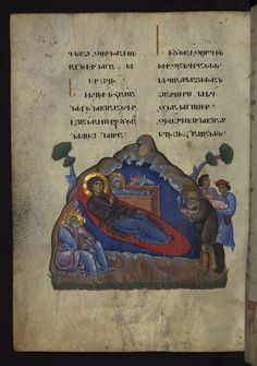 Nativity of the Lord / Christmas  Whispers of an Immortalist: Books and Manuscripts 1