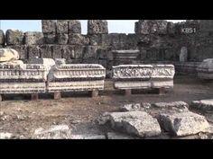 [KBS 세상은 넓다] 초기 기독교 성지를 따라서, 터키 성지순례여행 - YouTube