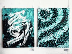 Calligraphy Art by Pokras Lampas