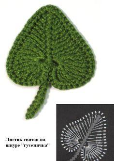Esquemas de hojas.   SexyCrochet.COM