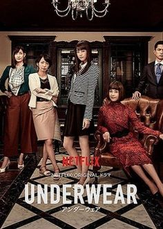 Underwear (TV Mini-Series 2015- ????)