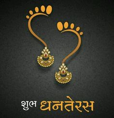 you and Your family a very Happy Dhanteras Wish you and Your family a very Happy Dhanteras Wish you and Your family a very Happy Dhanteras Wish you and Your family a very Happy Dhanteras Diwali Khushiyo wali…. – The Mommypedia - diwali wishes Dhanteras Wishes Images, Happy Dhanteras Wishes, Diwali Greetings, Diwali Wishes, Diwali Deepavali, Festivals Of India, Indian Festivals, Shubh Dhanteras, Diwali Pooja