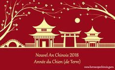 Pin# 15 There are a lot of Chinese people in Canada as we all know. Chinese new year is the biggest festival in China every year. I think Chinese new year will become a official holiday in Canada in 2018.