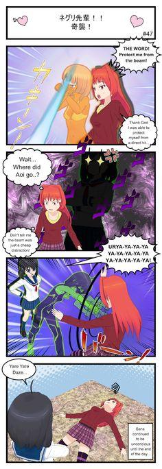 Neguri-senpai!!: Neguri-Senpai!! Surprise Attack! #4koma #manga