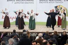 Οι Θεσσαλονικείς πέταξαν τον αετό! (Photos)