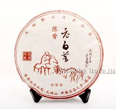 2009 Year Anti-age White Tea, Old White Peony, Aged Baimudan, Famous Chinese tea, low blood pressure Food, Promotion,CBJ06  32.02 USD