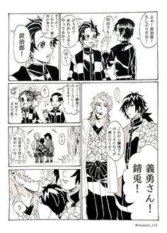 「錆炭」に関するYahoo!検索(リアルタイム)検索結果。Yahoo!検索(リアルタイム)は、今発信されたリアルタイム情報を検索できたり、テレビ放映中番組に関するTwitter上での反響などもチェックできる検索サービスです。 Latest Anime, Anime Crossover, Anime Demon, Me Me Me Anime, Memes, Comics, Twitter, Ships, Manga