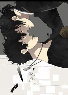 Kougami Shinya x Ginoza Nobuchika | Psycho Pass through fujoshi glasses | ♤ Anime ♤