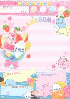 Mamegoma seal Memo Pad with ice cream by San-X - Memo Pads - Stationery - kawaii shop modeS4u