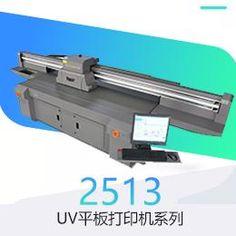 UV printer_uv flatbed printer_uv inkjet printer_zhongshan uv flatbed printer_digital inkjet printer manufacturer_large format flatbed uv printer price-Zhongshan Taituo Digital Technology Co., Ltd. Office Supplies, Design
