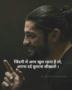 Advice Quotes, Bff Quotes, Wisdom Quotes, Hindi Attitude Quotes, Good Thoughts Quotes, Hindi Quotes Images, Life Quotes Pictures, Situation Quotes, Reality Quotes