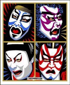 Kabuki Dancer | kabukifaces.gif