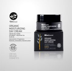 Olive'secret on Packaging of the World - Creative Package Design Gallery