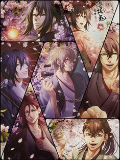 Tous Les Anime, Cartoon Video Games, Anime Ninja, Hot Anime Guys, Noragami, Love Images, Character Illustration, Game Art, Chibi