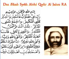 Do'a (Hizib) Abdul Qodir Al Jailani ra