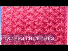 Вязание спицами для начинающих. Узор БУКЛЕ или ШИШЕЧКИ /// Knitting for beginners. pattern boucle - YouTube