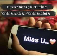 nhi raha jata or na hi saha jta h. Miss U Quotes, Missing You Quotes For Him, First Love Quotes, Love Quotes Poetry, Love Husband Quotes, Love Quotes For Her, Cute Love Quotes, Life Quotes, Urdu Quotes