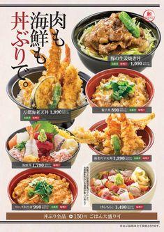 Japanese Menu, Japanese Snacks, Japanese Dishes, Restaurant Menu Template, Menu Restaurant, Sushi Express, Food Catalog, Food Menu Design, Lunch Menu